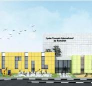 مدرسة فرنسية دولية في رام الله
