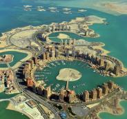 وظائف جديدة للمعلمين في قطر