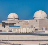 الامارات ومحطات نووية