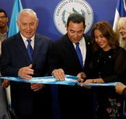 نقل سفارة غواتيمالا الى القدس