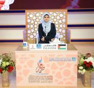 فلسطينية تفوز بمركز الأول على مستوى العالم بحفظ القرآن الكريم