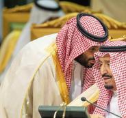 السعودية والطاقة النووية