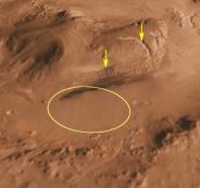 اكتشاف على سطح المريخ