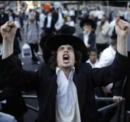 اليهود المتدينون والشرطة الاسرائيلية