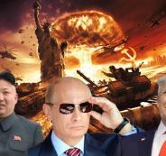 حرب عالمية ثالثة
