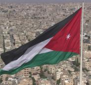 الاردن واتفاقية السلام مع اسرائيل