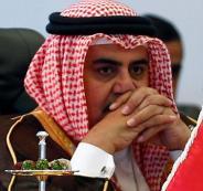 البحرين وايران والعراق