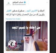قرصنة حسابات الكترونية سعودية
