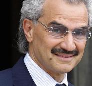 اطلاق سراح الوليد بن طلال