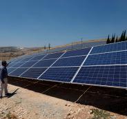 الطاقة المتجددة في فلسطين