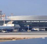 اتهام موظفان في مطار بن غوريون بتلقي آلاف الدولارات لتسهيل دخول أجانب بطريقة