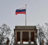 روسيا والمانيا