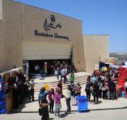 جامعة بيت لحم