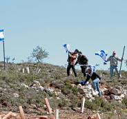 مصادرة اراضي الفلسطينيين في غوش عتصيون