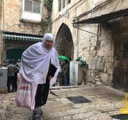 محافظة القدس