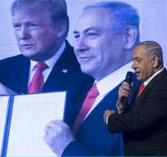 واشنطن والمفاوضات بين الاسرائيليين والفلسطينيين