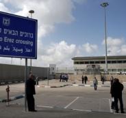 اعتقال شقيقتين من غزة بادعاء حيازتهما للمتفجرات