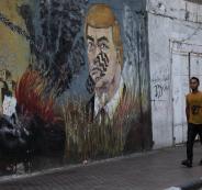 اضراب في غزة