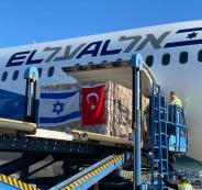 طائرة اسرائيلية في مطار اسطنبول