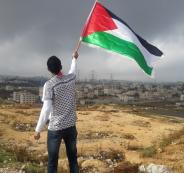 الرئاسة وشطب فلسطين من القائمة