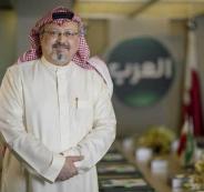 قتل الصحفي السعودي خاشقجي