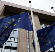 الاتحاد-الأوروبي