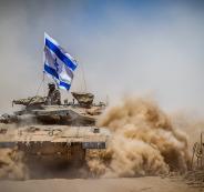 دبابات الجيش الاسرائيلي في الاغوار