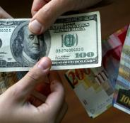 الشيقل في أعلى مستوى له أمام الدولار منذ 7 سنوات