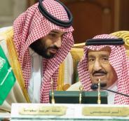 العاهل السعودي ومحمد بن سلمان