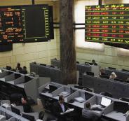 مؤشر القدس يغلق مرتفعاً بنسبة 1.71% وبقيمة تداول تقارب 16 مليون دولار