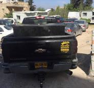 ضبط 1300 لتر سولار مهرب في رام الله