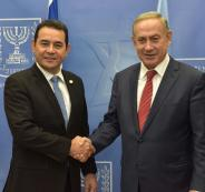 رئيس غواتيمالا المتهم بالفساد اعترف بالقدس عاصمة لإسرائيل للتقرب من أمريكا