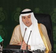 قطع العلاقات الدوبلوماسية مع قطر