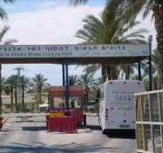 الأردن تعلن عن تغيرات في حركة السفر عبر جسر الملك حسين يومي السبت والأحد