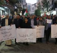 مسيرة في رام الله دعما للمقاومة