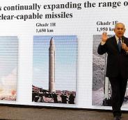 نتنياهو والنووي الايراني