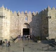 القدس: اكتشاف قطعة فسيفساء تعود لـ 1500 عام