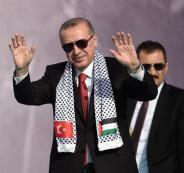 تركيا تقدم منحة مالية للفلسطينيين