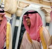 السعودية والعراق وصفقة القرن