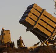 تعزيز القبة الحديدية في تل أبيب