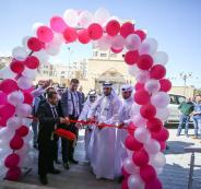 افتتاح نمستشفى الشيخ حمد بن خليفة آل ثاني في غزة