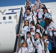 هجرة آلاف اليهود الى اسرائيل