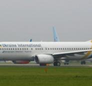 طائرة اوكرانية