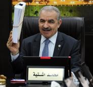 محمد  اشتيه في مصر