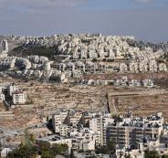 اسرائيل وخطة الضم