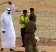 السعودية تعدم 3 رجال