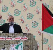 استهداف قادة حماس في غزة