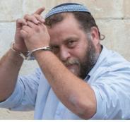 اعتقال زعيم منظمة لاهافا اليهودية