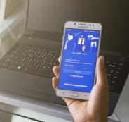 فايروس في ماسنجر فيسبوك