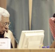 الرئاسة الفلسطينية وصفقة القرن